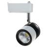 Трековый светильник LED, 9 W, 720 Lm