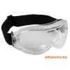 Ochki-zashitnye-zakritogo-tipa-Zubr-Premium-110235