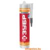 Germetik-universalnyj-silikonovyj-ZUBR-Jekspert