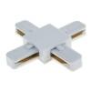 Однофазный Х-коннектор белый