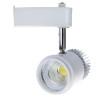 Трековый светильник LED, 12 W, 960 Lm