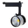 Трековый светильник LED, 20 W, 1600 Lm